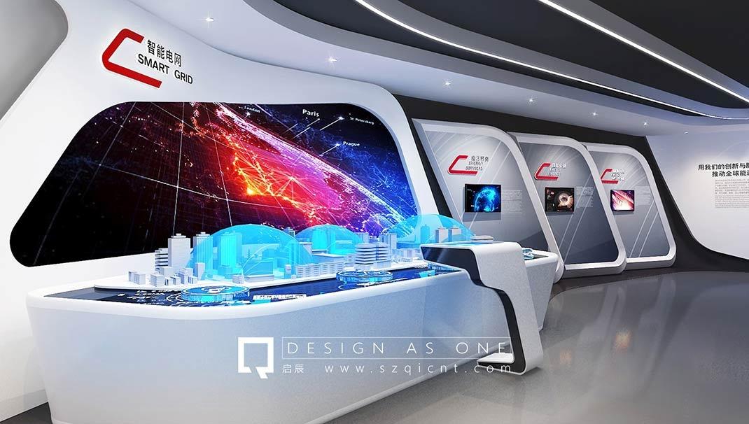 科陆展厅展厅效果图和大班布置设计赏析幼儿区间电子设计图图片